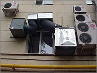 В квартире стяжки гидроизоляция